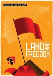land-and-freedom_low