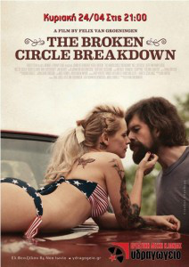 . The Broken Circle Breakdown_m