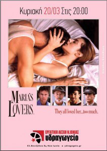 Marias Lovers_low