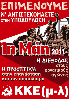 protomagia_2011_poster_low.jpg