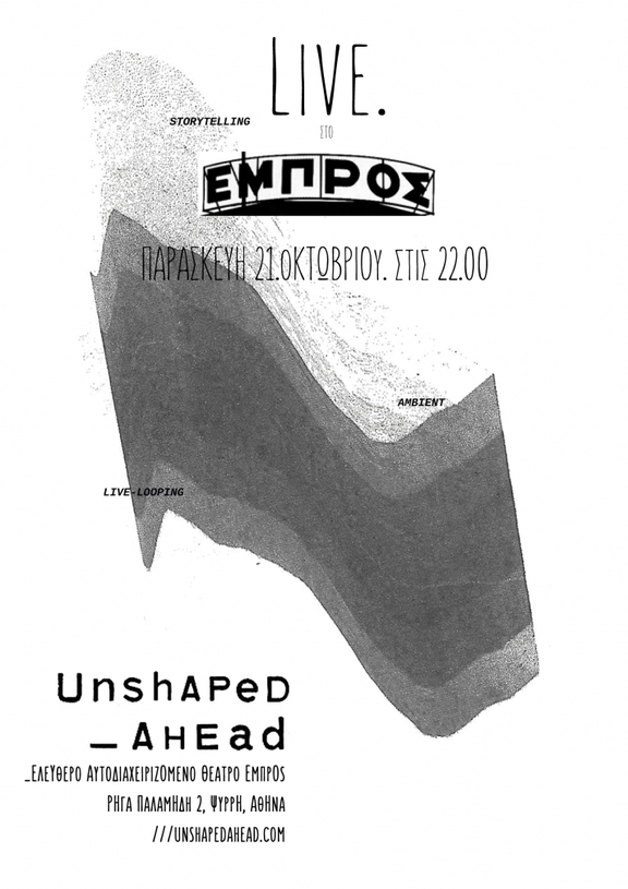 30 Unshaped_Ahead live@Empros theater